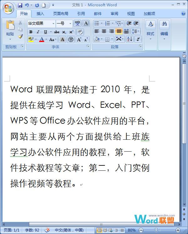 示例文档1