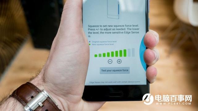 HTC U11青春版曝光:配骁龙660 支持边缘触控