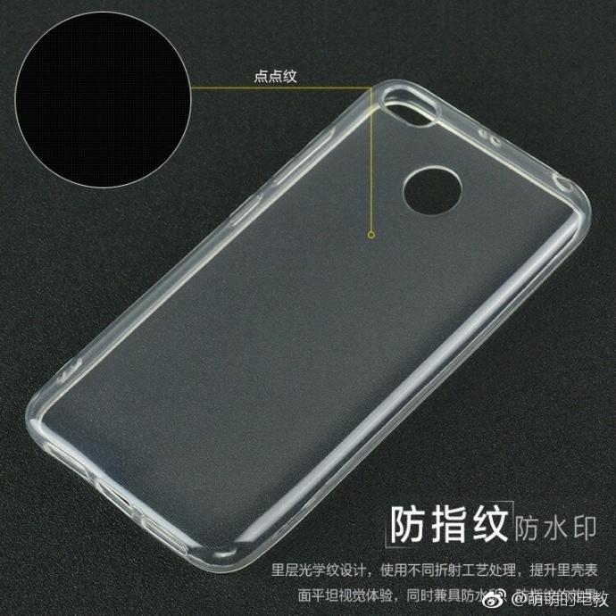 小米X1手机型号曝光 如何定位?
