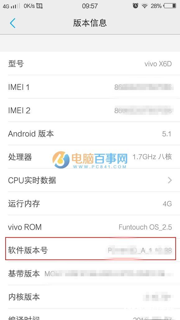 vivo X6 usb调试在哪 vivo X6开启USB调试教程