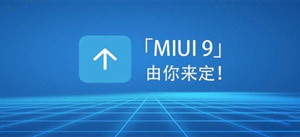 MIUI 9如期而至 内容更加贴心!