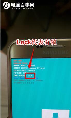 三星S7怎么Bootloader解锁 三星S7 Edge解锁bootloader教程
