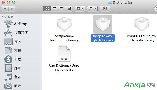 Mac教程,删除mac插件,手动删除mac插件,禁用mac插件,删除mac上的插件