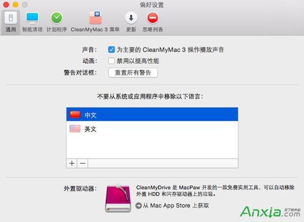 Mac清理过程中如何避免误删CleanMyMac语言文件 三联