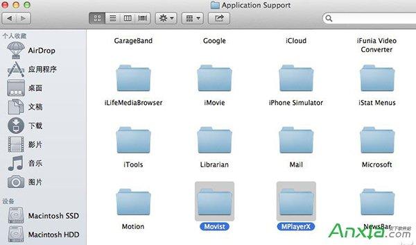 CleanMyMac卸载应用程序,卸载mac上的软件,怎么卸载mac上的软件
