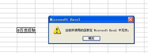 EXCEL中怎么输入@字符?