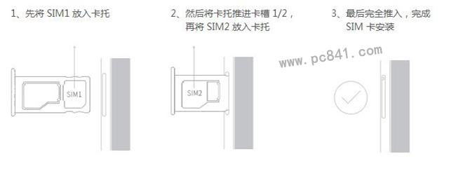 魅蓝note3怎么装卡 魅蓝note3 sim卡安装图文教程