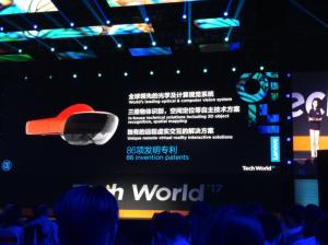 联想发布头显设备晨星AR眼镜 拥有三维物体识别