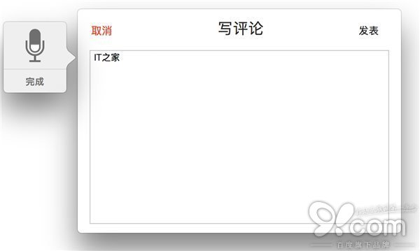 Mac入门教程:如何在Mac上进行语音文字录入 v