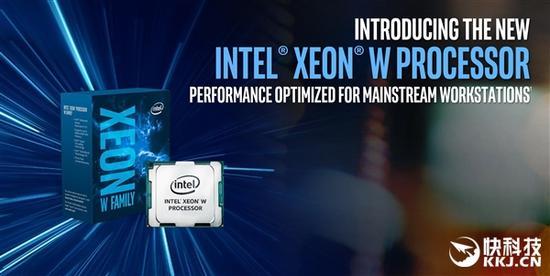 Intel发布工作站处理器Xeon W:18核心只要140W