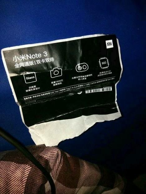 小米Note 3配置