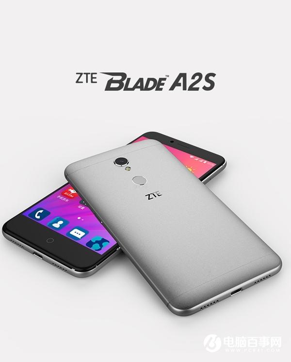 中兴Blade A2S配置怎么样 中兴Blade A2S参数详解
