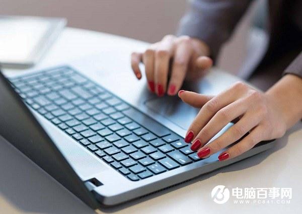 笔记本电脑散热降温的六个技巧 你知道几个?