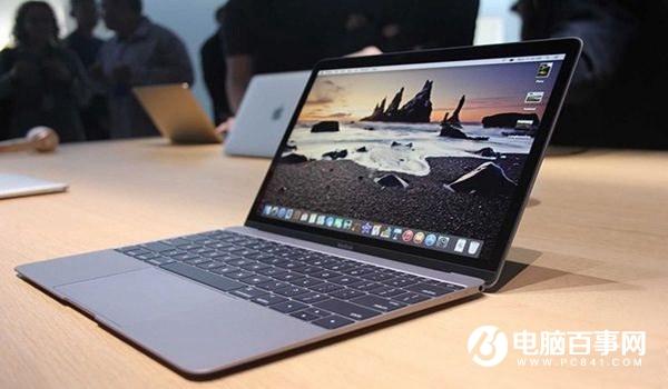 苹果笔记本快速锁屏教程 Mac怎么快速锁屏?
