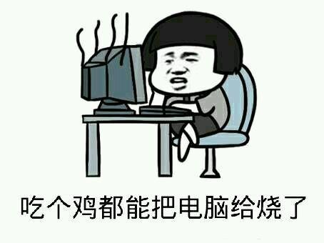 《绝地求生》对<a href=/tags-cpu.html target=_blank class=infotextkey>CPU</a>、<a href=/tags-显卡-0.html target=_blank class=infotextkey>显卡</a>、<a href=/tags-内存.html target=_blank class=infotextkey>内存</a>哪个电脑硬件最重要?