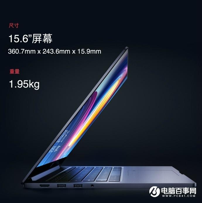 小米笔记本Pro发布:八代Intel酷睿i7,6999元!