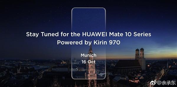 性能吊打iPhone 8!华为Mate 10外形曝光:没跑了
