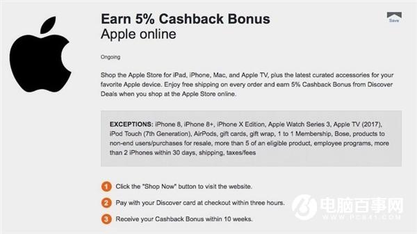 iPhoneX发布前 库克自曝价格:按价值确定、不是富人机
