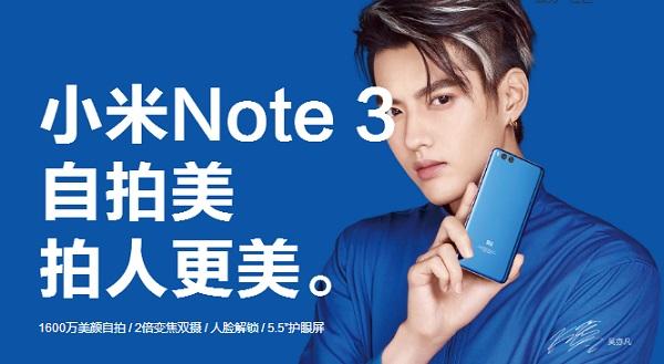 小米MIX2和小米Note3哪个好?小米MIX2与Note3区别对比