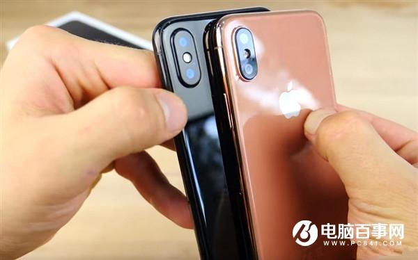 iPhone8发布会哪里看 iPhoneX新品发布会视频直播地址