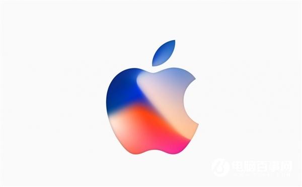 一张图看懂2017苹果秋季新品发布会 最贵<a href=/mobile/iphone/ target=_blank class=infotextkey>iPhone</a>X来了