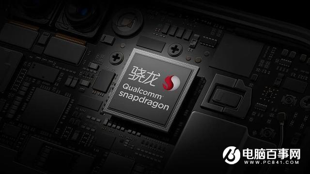 魅族MX7或年底来袭 全面屏+高通骁龙660芯!