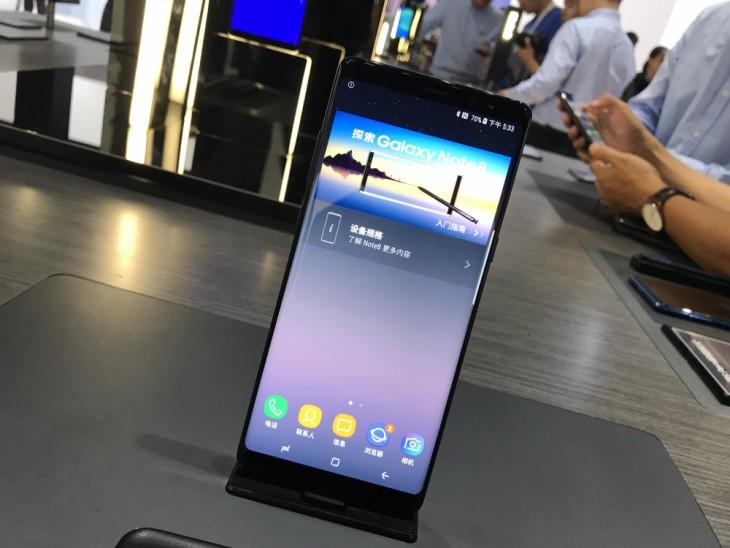 三星Galaxy Note8国行版发布:骁龙835+6GB运存 6988元起