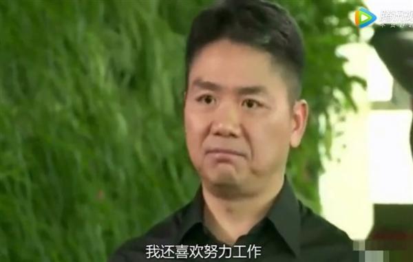 京东铁律 24 小时不回邮件就开除?刘强东透露原因