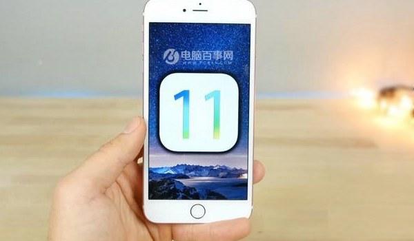 iOS11正式版发布 为iPhone和iPad带来数百项全新功能