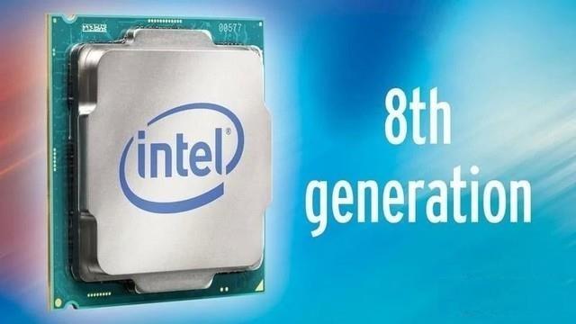 Intel八代CPU选购注意事项