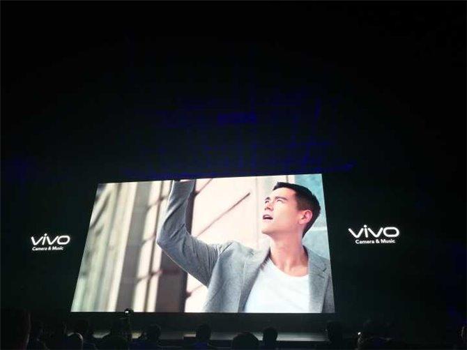 vivo X20正式发布:骁龙660处理器,售价2998元起g