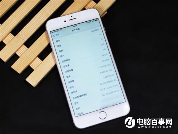 升级iOS11变砖怎么办 手把手教你拯救变砖iPhone