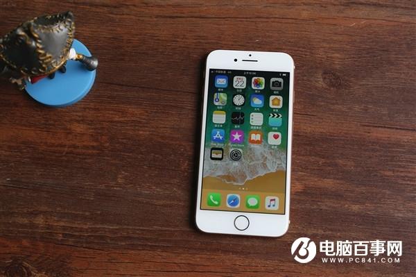 iPhone8小白点怎么开启 iPhone8虚拟Home键开启方法