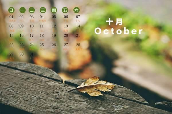 2017年10月即将发布的新手机盘点 十月新手机有哪些?