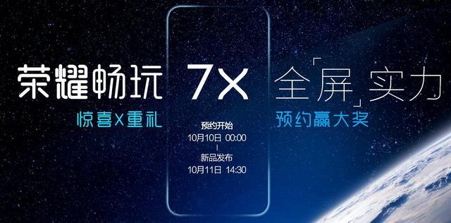 十月新手机抢先看 2017年10月即将发布的手机盘点