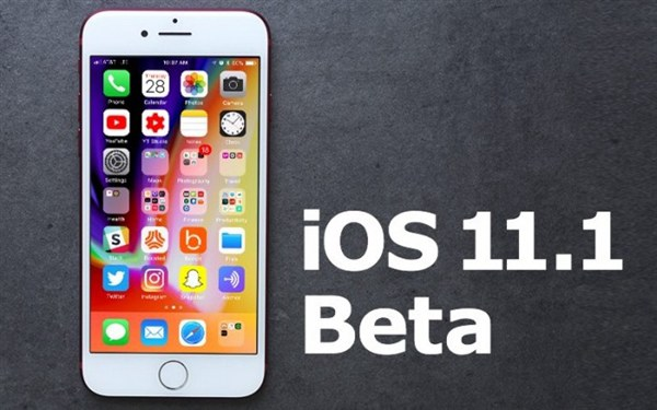 iOS11.1 Beta3正式发布 修复Bug+加入新emoji