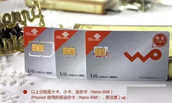 vivo X20怎么插卡/装卡? vivo X20手机SIM卡安装教程