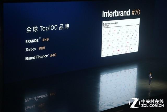 华为Mate 10国行版发布 售价XXX元起
