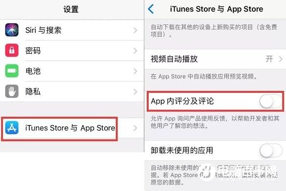 拒绝骚扰 iOS11关闭App评分提醒方法
