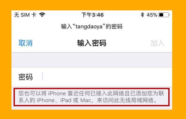 6个iOS 11实用新功能 没用过就白升级了