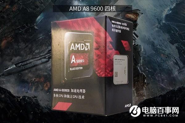 2000元A8-9600四核ITX主机配置推荐:外观漂亮,升级方便