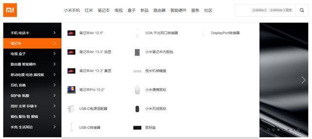 难敌iPad!小米放弃平板:官网缺货,产品分类一同消失