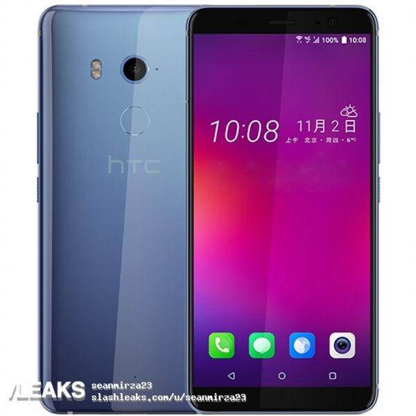 HTC U11+渲染图亮相:半透明后壳炫酷 售5700元?