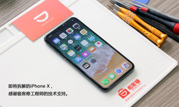 iPhone X拆机图赏 iPhone X内部做工如何?