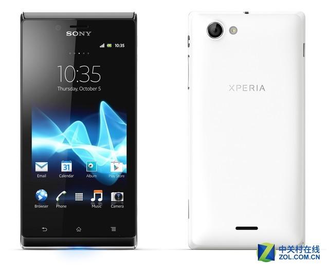 索尼新旗舰XPERIA XZ Pro曝光 配高通骁龙845处理器