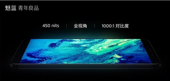 魅族首款全面屏手机魅蓝S6发布:三星处理器+售价999元起