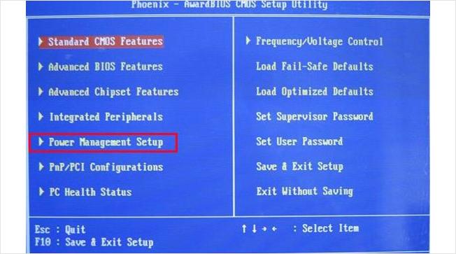 电脑开机提示Hardware Monitor怎么解决?_www.pcxun.com