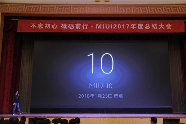 MIUI 10正式启动!米粉最想要的功能是它:脑洞大开