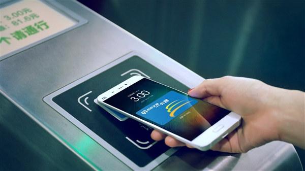 MIUI9新功能 小米手机自动公交卡充值教程
