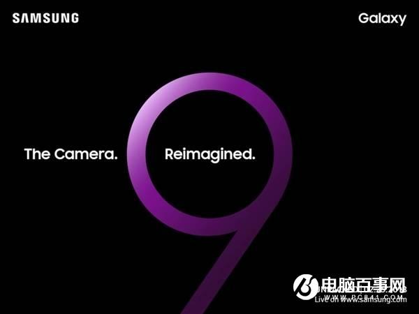三星S9将在2月25日发布 重新定义相机?